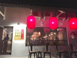 1464769092666_red lantern